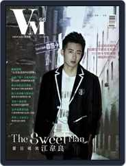 Vision Man 質男幫 (Digital) Subscription July 22nd, 2015 Issue