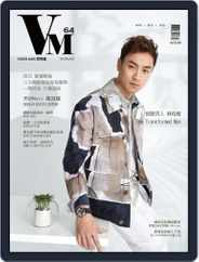 Vision Man 質男幫 (Digital) Subscription March 1st, 2015 Issue