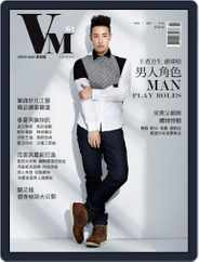 Vision Man 質男幫 (Digital) Subscription August 22nd, 2014 Issue