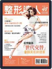 Psbeauty 整形達人 (Digital) Subscription July 16th, 2017 Issue