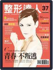 Psbeauty 整形達人 (Digital) Subscription October 1st, 2014 Issue
