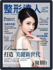 Psbeauty 整形達人 (Digital) Subscription July 3rd, 2014 Issue