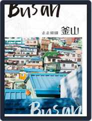 GoGo XinTaiwan 走走系列 (Digital) Subscription March 21st, 2019 Issue