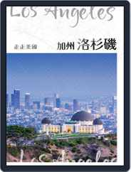 GoGo XinTaiwan 走走系列 (Digital) Subscription September 25th, 2018 Issue