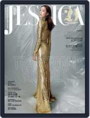 旭茉 Jessica (Digital) Subscription June 1st, 2020 Issue