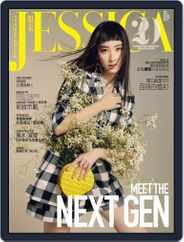 旭茉 Jessica (Digital) Subscription May 1st, 2020 Issue