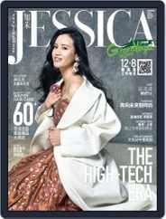 旭茉 Jessica (Digital) Subscription October 25th, 2019 Issue