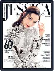 旭茉 Jessica (Digital) Subscription July 26th, 2019 Issue
