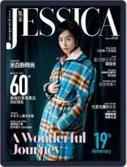旭茉 Jessica (Digital) Subscription June 28th, 2019 Issue
