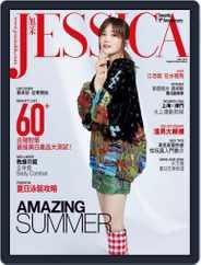 旭茉 Jessica (Digital) Subscription May 24th, 2019 Issue