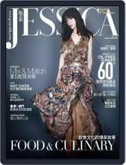 旭茉 Jessica (Digital) Subscription April 26th, 2019 Issue