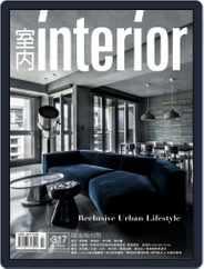 Interior Taiwan 室內 (Digital) Subscription February 17th, 2020 Issue