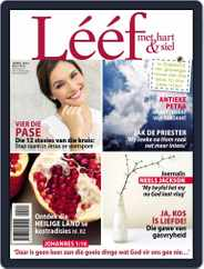 Lééf (Digital) Subscription March 14th, 2016 Issue