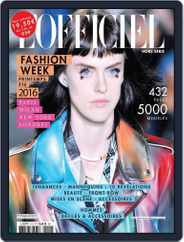 Fashion Week (Digital) Subscription November 27th, 2015 Issue