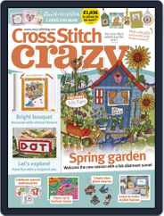 Cross Stitch Crazy (Digital) Subscription March 1st, 2020 Issue