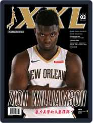 XXL Basketball (Digital) Subscription March 30th, 2020 Issue