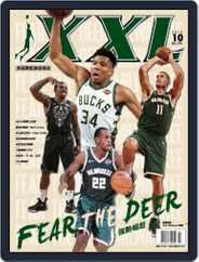 XXL Basketball (Digital) Subscription October 3rd, 2019 Issue