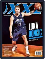XXL Basketball (Digital) Subscription January 7th, 2019 Issue