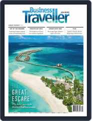Business Traveller Asia-Pacific Edition (Digital) Subscription January 1st, 2020 Issue