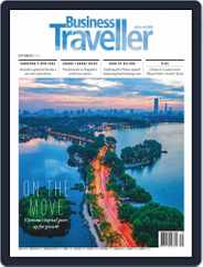 Business Traveller Asia-Pacific Edition (Digital) Subscription September 1st, 2019 Issue