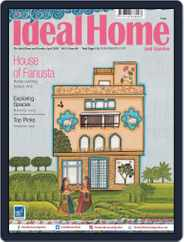 The Ideal Home and Garden (Digital) Subscription April 1st, 2020 Issue