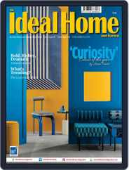The Ideal Home and Garden (Digital) Subscription March 1st, 2020 Issue