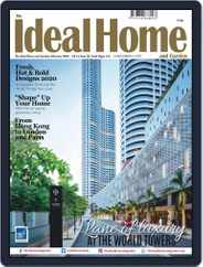 The Ideal Home and Garden (Digital) Subscription February 1st, 2020 Issue