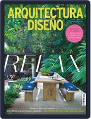 Arquitectura Y Diseño (Digital) Subscription June 1st, 2020 Issue