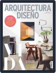 Arquitectura Y Diseño (Digital) Subscription February 1st, 2020 Issue