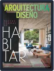 Arquitectura Y Diseño (Digital) Subscription January 1st, 2020 Issue