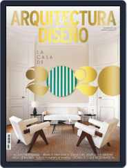 Arquitectura Y Diseño (Digital) Subscription December 1st, 2019 Issue