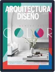 Arquitectura Y Diseño (Digital) Subscription March 1st, 2019 Issue