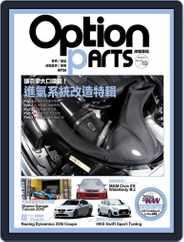 Option Tuning Magazine 改裝車訊 (Digital) Subscription October 1st, 2018 Issue