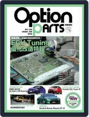 Option Tuning Magazine 改裝車訊 (Digital) Subscription August 8th, 2018 Issue