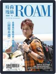 ROAM 時尚漫旅 (Digital) Subscription March 4th, 2019 Issue