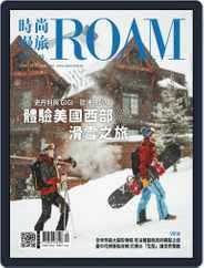 ROAM 時尚漫旅 (Digital) Subscription December 27th, 2018 Issue