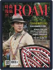 ROAM 時尚漫旅 (Digital) Subscription May 2nd, 2018 Issue