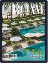 ROAM 時尚漫旅 (Digital) Subscription March 2nd, 2018 Issue