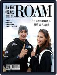 ROAM 時尚漫旅 (Digital) Subscription December 27th, 2017 Issue