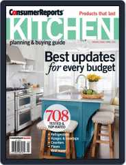 Consumer Reports Kitchen Planning and Buying Guide (Digital) Subscription February 17th, 2015 Issue