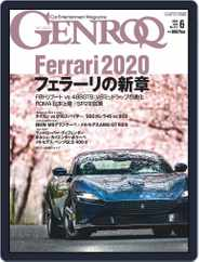 GENROQ ゲンロク (Digital) Subscription April 23rd, 2020 Issue