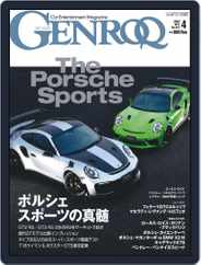 GENROQ ゲンロク (Digital) Subscription February 25th, 2020 Issue