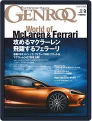 GENROQ ゲンロク (Digital) Subscription July 26th, 2019 Issue