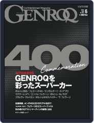GENROQ ゲンロク (Digital) Subscription April 26th, 2019 Issue