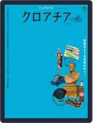 トリコガイド (Digital) Subscription October 23rd, 2015 Issue