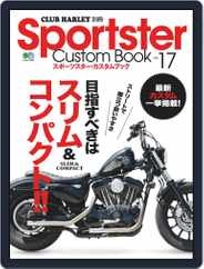 Sportster Custom Book スポーツスター・カスタムブック (Digital) Subscription May 28th, 2019 Issue
