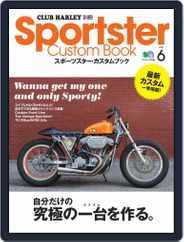 Sportster Custom Book スポーツスター・カスタムブック (Digital) Subscription August 23rd, 2015 Issue