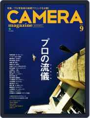 Camera Magazine カメラマガジン (Digital) Subscription August 25th, 2014 Issue