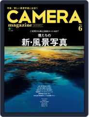 Camera Magazine カメラマガジン (Digital) Subscription June 3rd, 2014 Issue