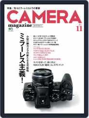 Camera Magazine カメラマガジン (Digital) Subscription October 30th, 2013 Issue